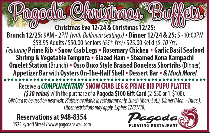 2018 Christmas Buffets and Gift Card Promotion