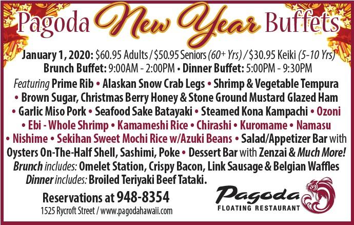 Pagoda New Year's Buffets